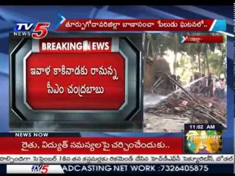 Tragic Incident | Fireworks Factory Blast Kills 17 : TV5 News