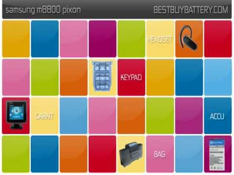 Samsung m8800 pixon www.bestbuybattery.com