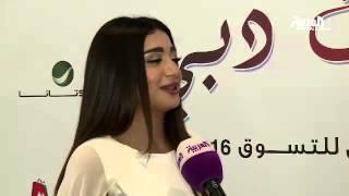 رابح صقر يحضى بأكبر حضور جماهيري خلال حفلات مهرجان دبي