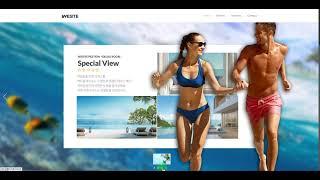 WESITE -워드프레스 인터렉티브 웹사이트9