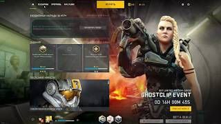 Dirty Bomb | #12 | Last 100 GhostClip Case opening - part 2