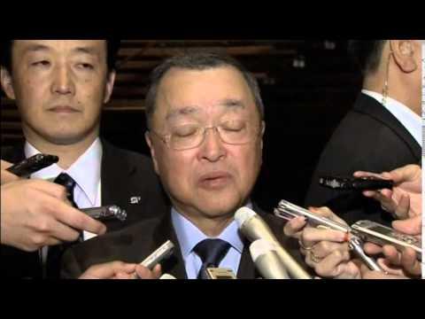 1158 JAPAN POLITICS NEW MINISTERS