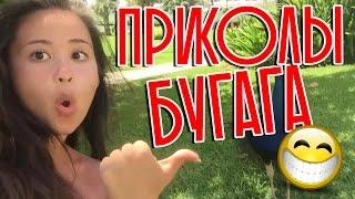 ЛУЧШИЕ ПРИКОЛЫ Июль 2016. Подборка приколов. Смешные видео