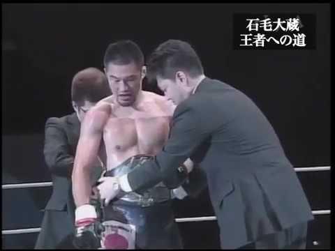 Daizo Ishige 石毛大蔵 MMA - Yo...