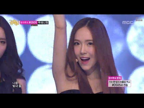 Girls' Generation - Mr. Mr., 소녀시대 - 미스터 미스터, Music Core 20140315 '