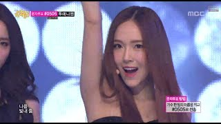 Girls' Generation - Mr. Mr., 소녀시대 - 미스터 미스터, Music Core 20140315 '