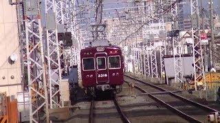 鉄虎アーカイブス-阪急京都線 2013 12 11-