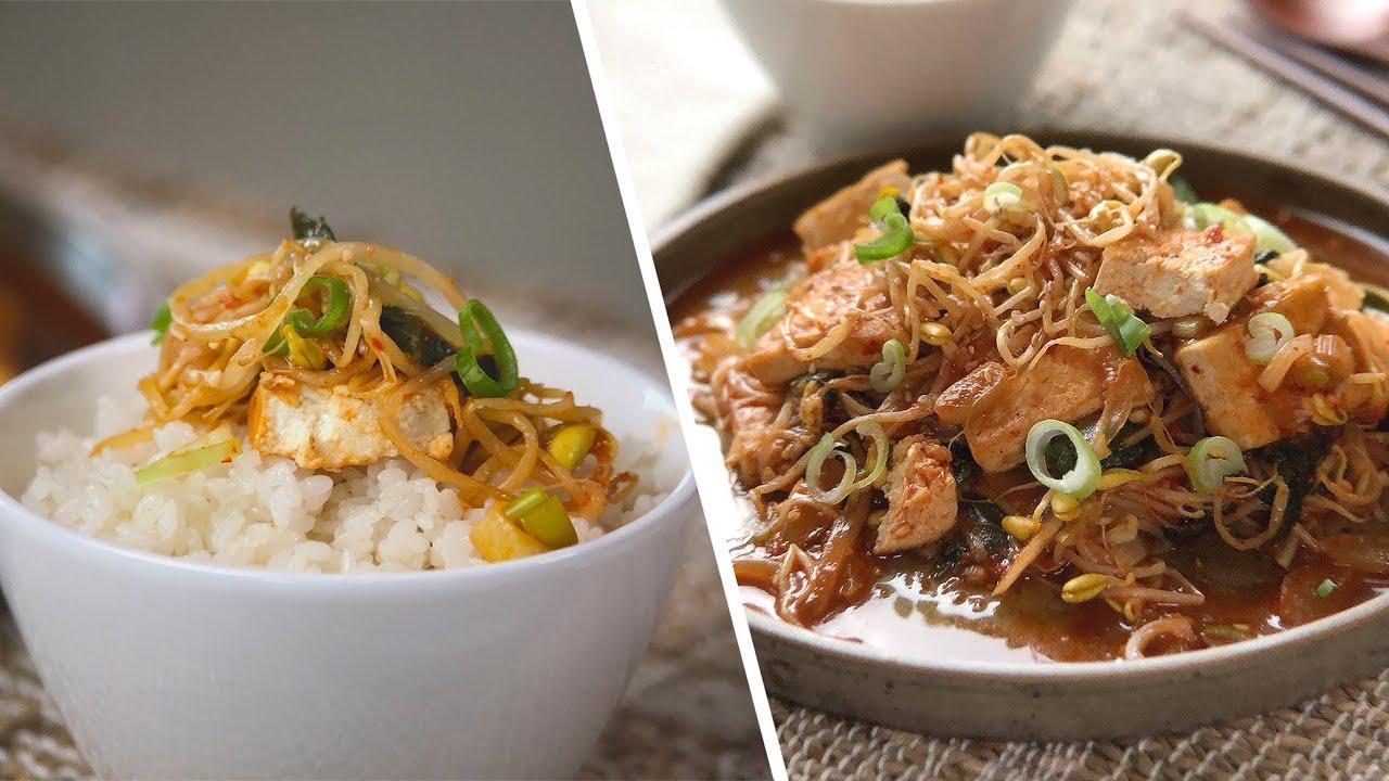 콩나물 두부 찜   베지푸드   braised bean sprouts with tofu   manna recipe   만나레시피