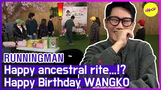 [HOT CLIPS] [RUNNINGMAN] G-ravo My Life! WANGKO's birthday party🕺💃 (ENG SUB)