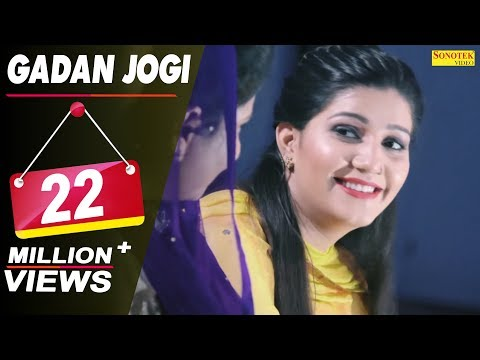 Sapna Chaudhary - Gadan Jogi (Official Video) | Raju Punjabi | Raja Gujjar | New Haryanvi Songs 2019