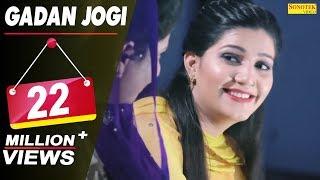 Sapna Chaudhary - Gadan Jogi (Official Video) | Raju Punjabi | Raja Gujjar | New Haryanvi Songs 2019