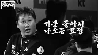 죽을뻔한 민병헌 ( feat. 이대호)