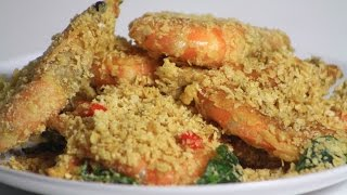 How to Cook Cereal Prawn Recipe