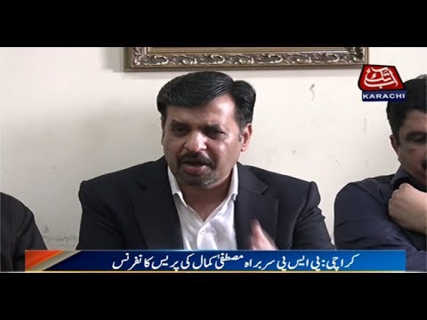 Karachi: PSP Chief Mustafa Kamal's Press Conference