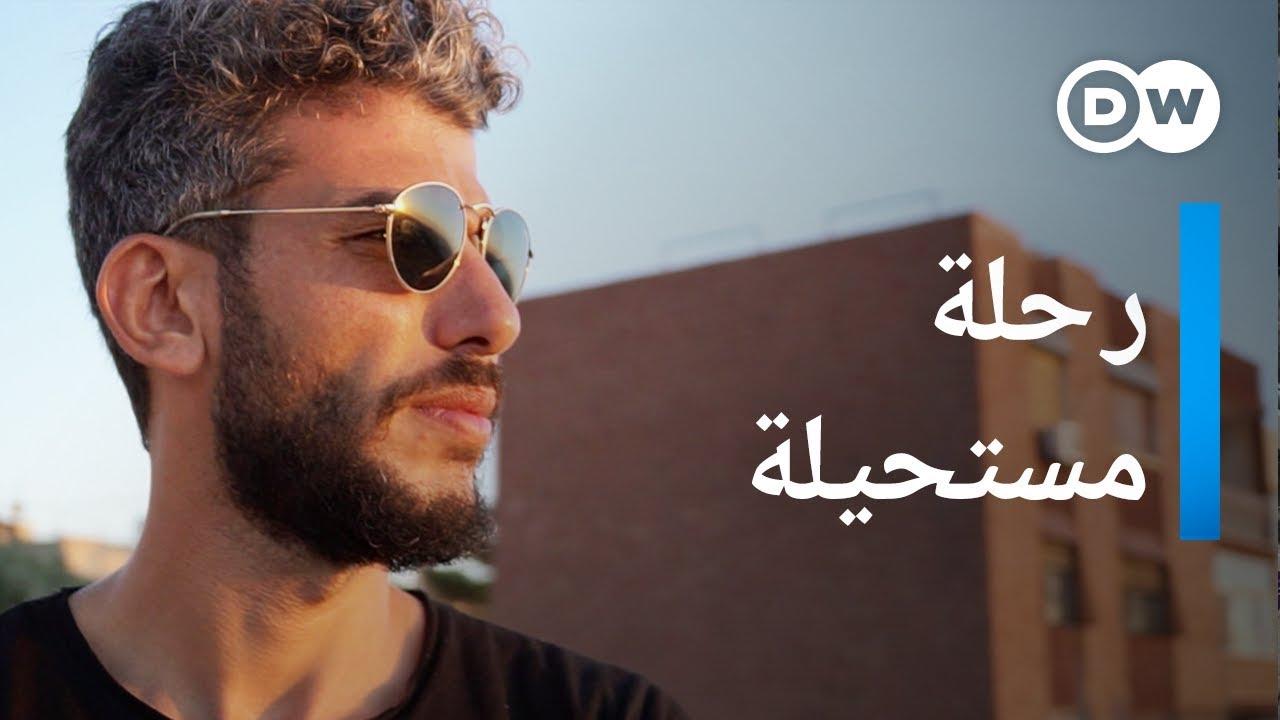 نضال و حلم العودة إلى غزة |  وثائقية دي دبليو – وثائقي سياسة