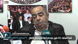 مصر العربية | شعبة الصيدليات: 353 مليون جنيه دعم الدولة للأدوية وألبان الأطفال