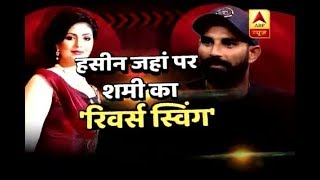 connectYoutube - FULL INTERVIEW: Shami REVEALS secrets, accuses wife Hasin Jahan of being OPPORTUNIST
