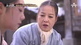 (오열) 의원을 만난 백선행, 엄마에 얽힌 비밀을 알게 되다!! thumbnail