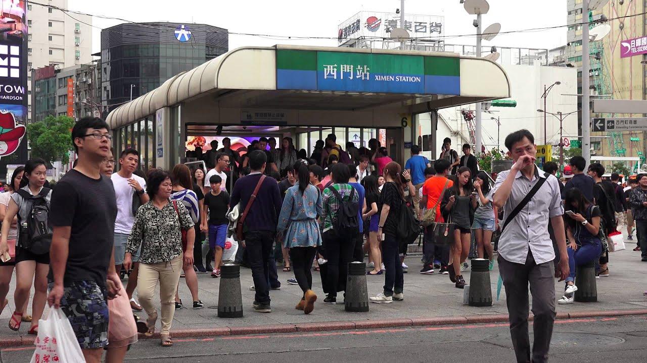2015.10.10 TRTC 臺北捷運 西門站 六號出口 - YouTube