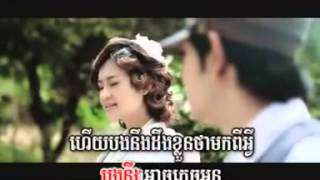 Video 08  (Town VCD VOL 15)  SongKerm Tha Moy Khae Teat Bong Arch Plech Oun - Pich & Nisa download MP3, 3GP, MP4, WEBM, AVI, FLV Desember 2017