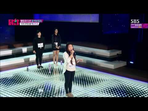 kpop-star-케이팝스타-esther-kim-에스더김---i'm-not-the-only-one