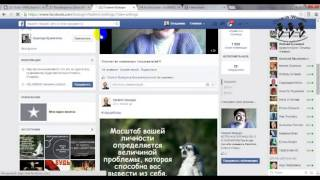 HTMl Static Tab for Facebook