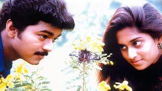 Tamil Full Movie | Super Hit Tamil Movie | Tamil Hit Movie | Vijay, Salini