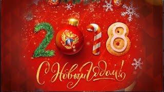 Поздравление от игроков сборных России с наступающими праздниками