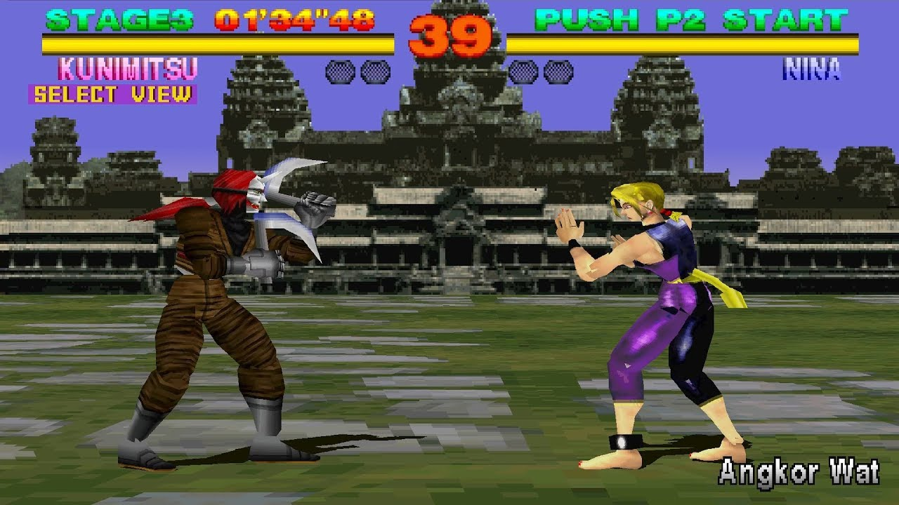 Tekken 1 [PS1] - play as Kunimitsu - YouTube