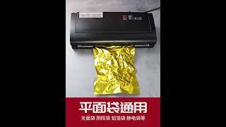 고성능 진공포장기 매직실링기 깔끔 압축 비닐 포장