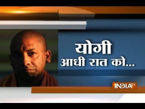Yakeen Nahi Hota: UP CM Yogi works in night to provide better tomorrow
