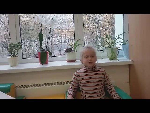 Изображение предпросмотра прочтения – АнастасияМельникова читает произведение «Цветок» И.С.Тургенева