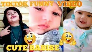 #tiktok#vigocomedy#musically  funny cute babies activity funny tiktok, musically baby hindi video