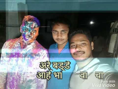 Bade Ahe Bhavacha  Jalosh Sarya Gavacha