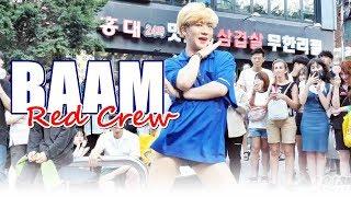 레드크루 (강용, RED Crew) - BAAM 뱀 (모모랜드) @ 180707 홍대 거리공연 직캠 By SSoLEE