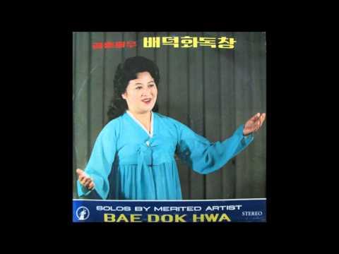North Korean Propaganda Music