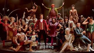 From Now On - Hugh Jackman (위대한 쇼맨 OST) 가사/한국어번역