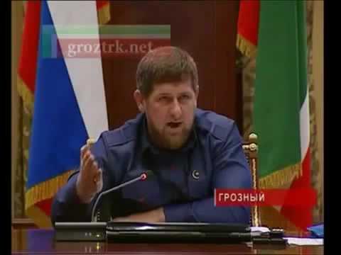 Кадыров про армян