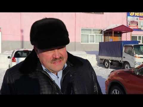 """""""Усть-Кут вчера, сегодня, завтра"""" на 27 ноября 2019"""