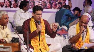 Dr. Rahul Joshi  - Jaha Daal Daal Par Sone ki Chidiya Karti Hai Basera