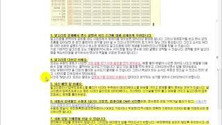 정보처리기사 실기, 정보처리산업기사 실기 시험장 유의사…