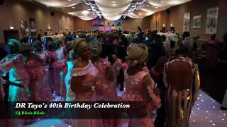 Nigerian Wedding DJ London - Dr Tayo's 40th Birthday Mercure Hotel
