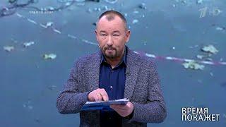 Украина: от Донбасса до Европы. Время покажет. Фрагмент выпуска от 01.11.2019