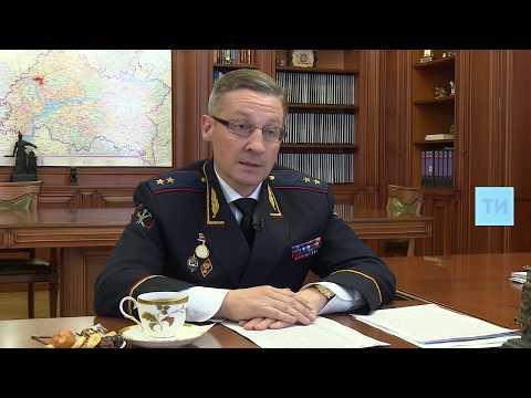 Глава МВД РТ: Безопасность в дни Кубка конфедераций в Казани обеспечат 8, 5 тыс. полицейских