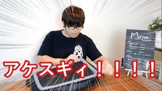 【Amazonオススメ】近頃のリュックの進化がスゴイ!!!!