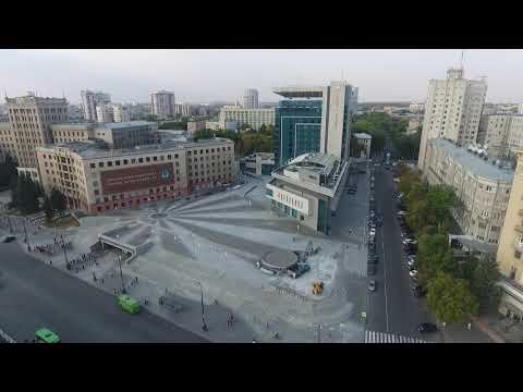 Freedom Square In Kharkov - площадь Свободы  в Харькове