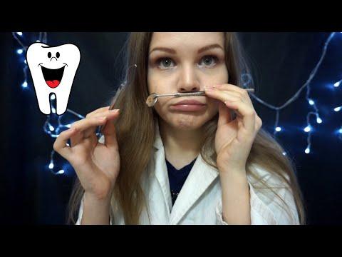 АСМР| Стоматолог Отбелит Тебе Зубки | Asmr | Dentist RP