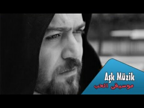 Akin - Anlatamiyorum || أكين || أغاني تركية مترجمة للعربية