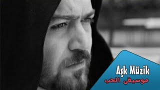 Akin - Anlatamiyorum || أكين || أغاني تركية مترجمة للعربية Resimi