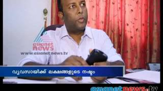Workplace alcohol use : Campaign against alcoholism : Kudiyalla Jeevitham campaign in gulf